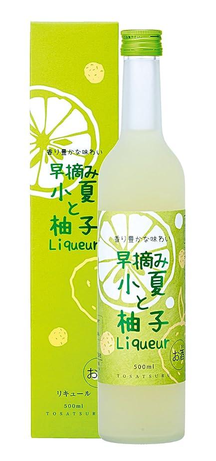 矛盾不調和腸土佐鶴酒造 早摘み小夏と柚子 [ リキュール 500ml ]