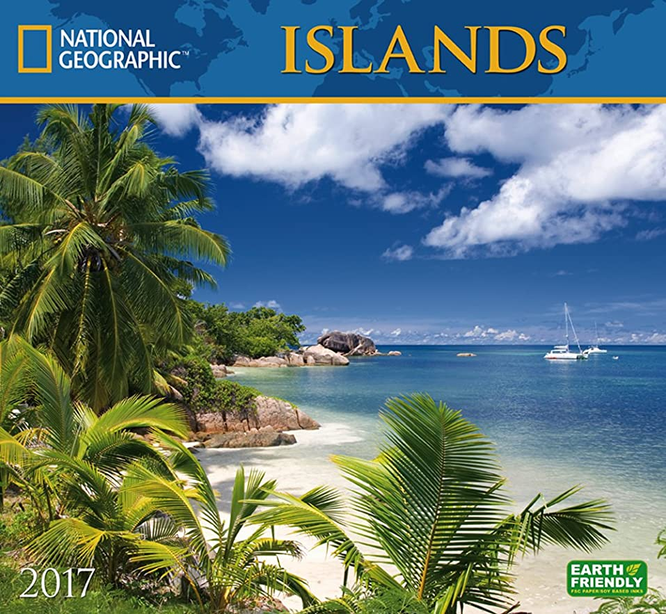 枕恥ずかしさシャッフルCal 2017 Islands National Geographic