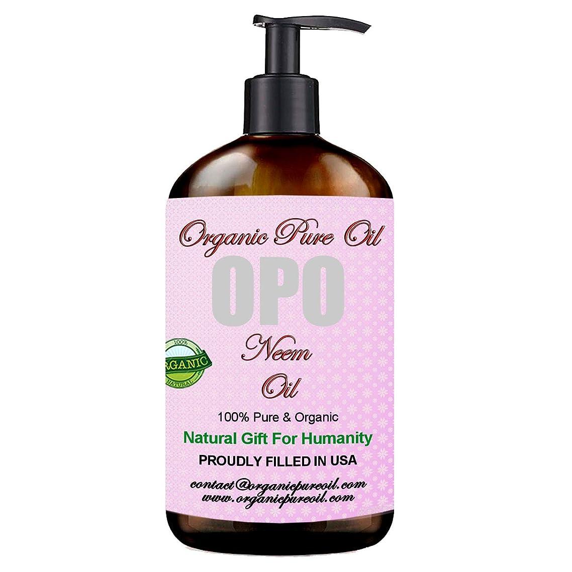 Neem Oil 8 oz - 100% Pure, Organic, All Natural, Pharmaceutical Grade Neem Oil Perfect for Hair, Skin, Scalp, Body Care Moisturizer
