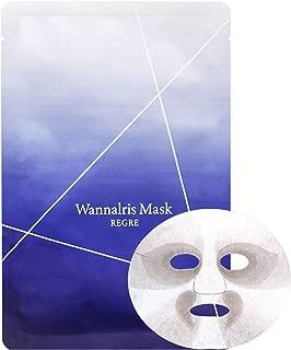 REGRE ビタミンC誘導体 紫外線ケア 保湿 ヒアルロン酸 シートパック マスク