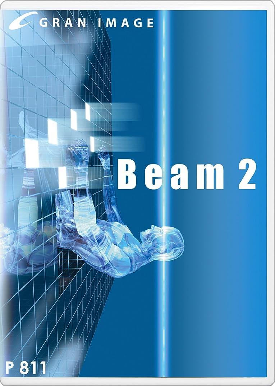 震えるやさしい浸食グランイメージ P811 Beam 2 ビーム2(ロイヤリティフリー画像素材集)