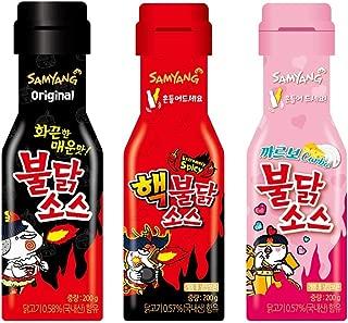 Best nuclear fire sauce Reviews