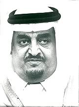 Vintage photo of Crown Prince Fahd of Saudi Arabia