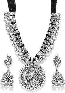 metal jewellery set