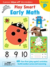 Play Smart Early Math (21)