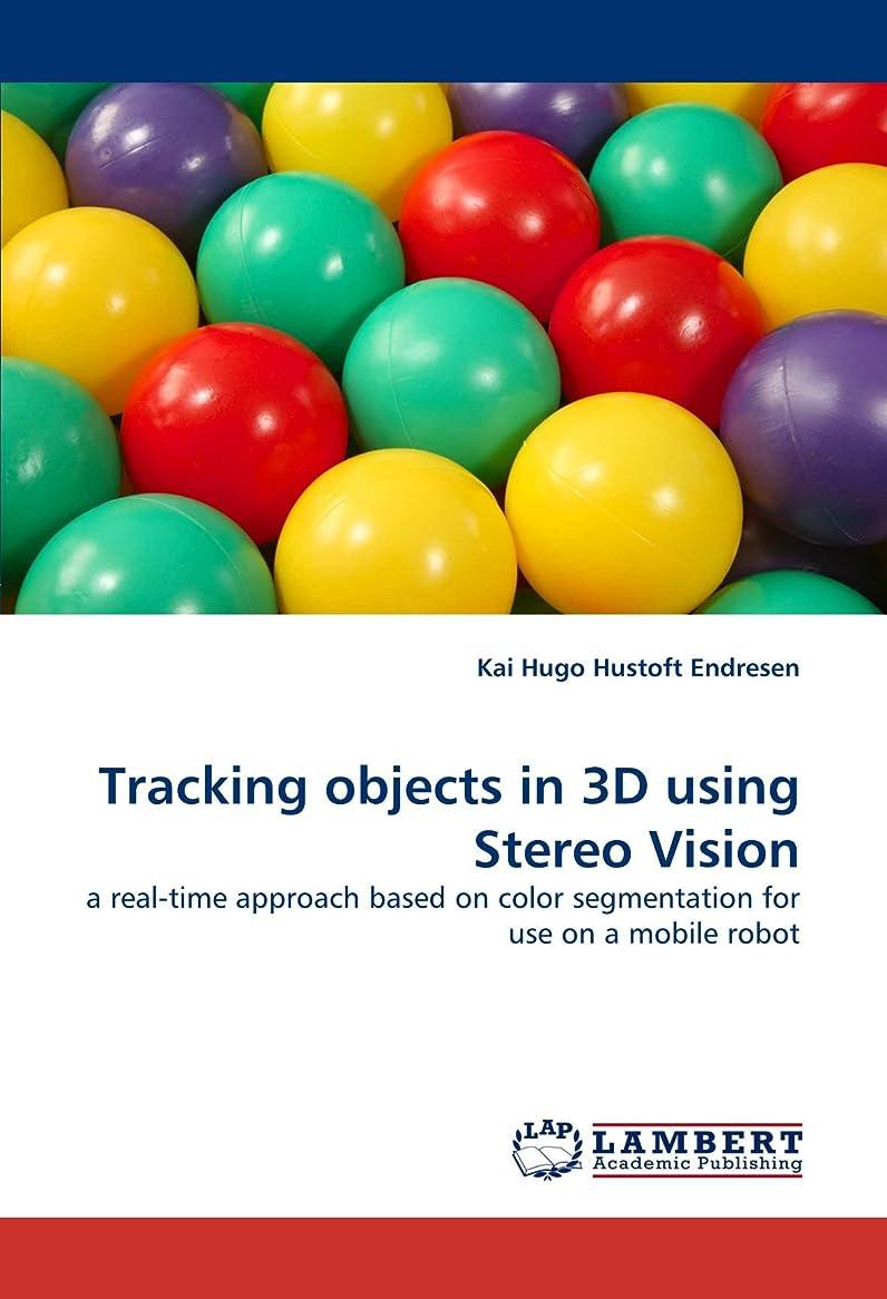厚さ枠やりすぎTracking Objects in 3D Using Stereo Vision