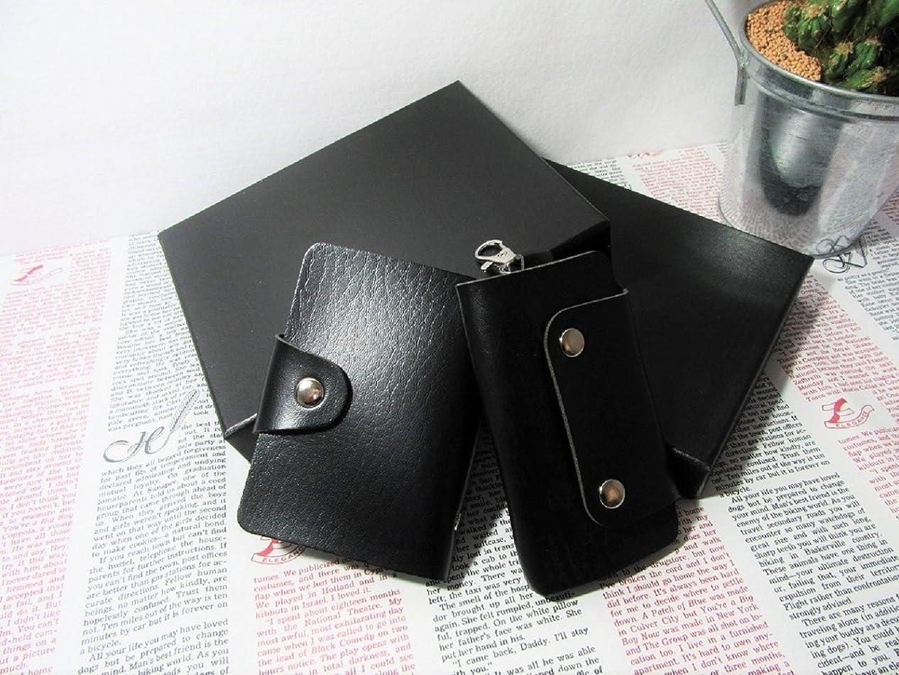 ハンサムエンドテーブルバングキーケース&カードケースセット (ブラック)