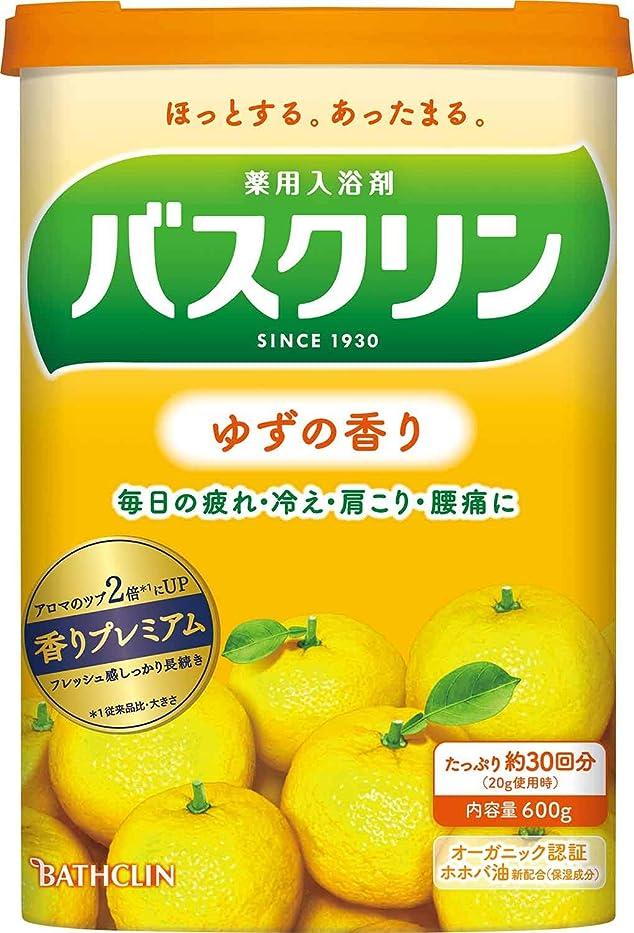 社会科耐える取り消す【医薬部外品】バスクリン入浴剤 ゆずの香り600g(約30回分) 疲労回復
