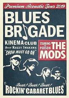 BLUES BRIGADE [DVD]