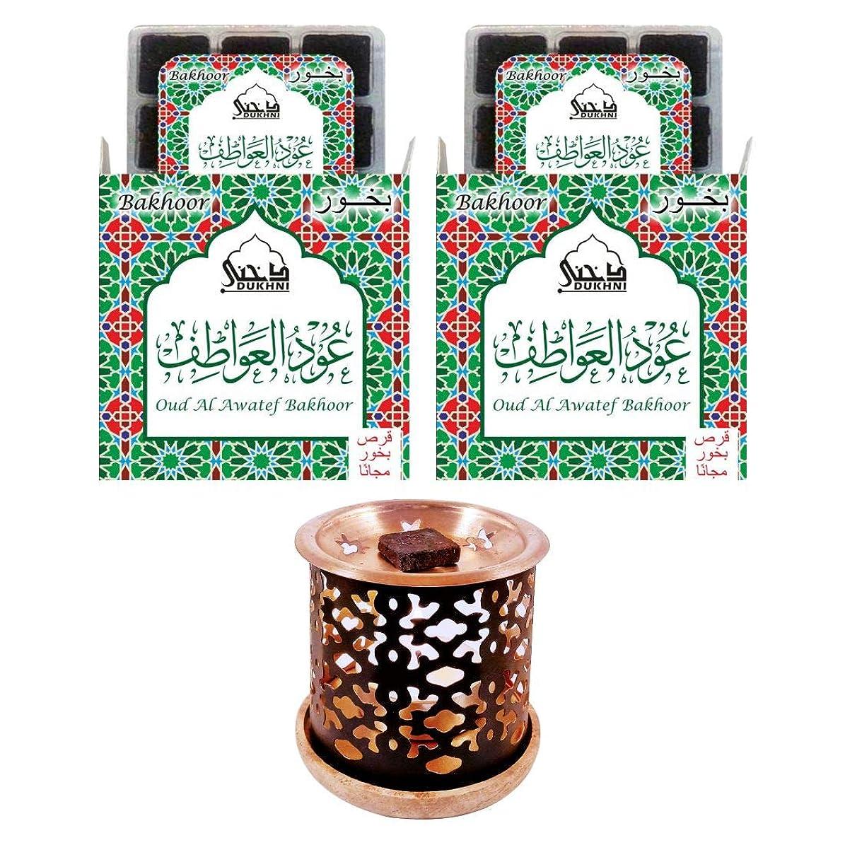 軍カプセルリーDukhni DUK-Oud Al Awatef Bakhoor (M) + スノーフレーク エキゾチックな香炉 燃焼