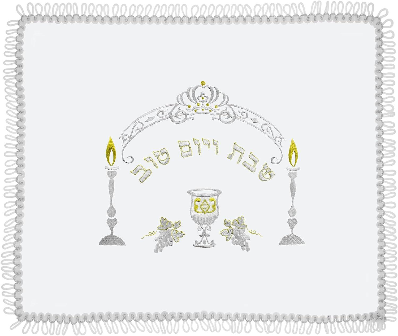 White Satin Challah Max 75% OFF Cover for Shabbat 16
