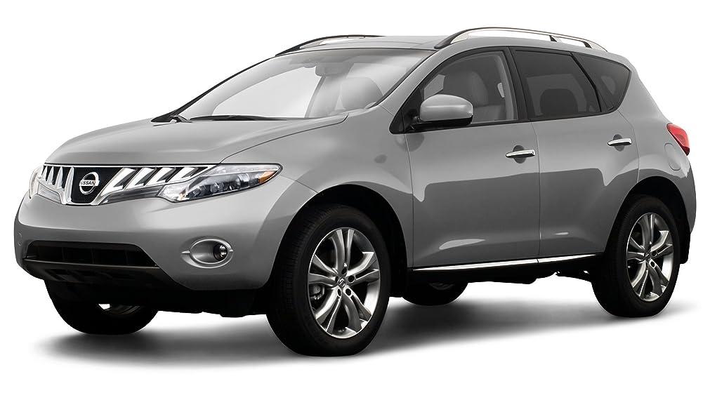 amazon com 2009 nissan murano reviews images and specs vehicles rh amazon com 2011 Acura MDX 2011 Acura MDX