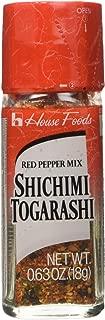 House - Shichimi Togarashi × 2 sets- Japanese Mixed Chili Pepper Shichimi