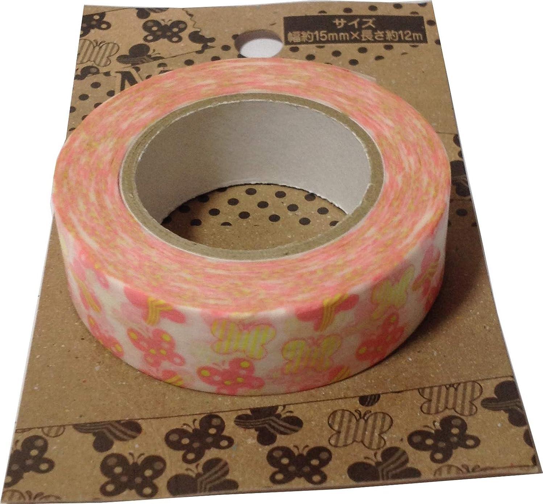 Washi Japanese Paper Masking Tape 12m Sticker Decoration Arts, Crafts & Sewing Stationery Japan (Butterfly)