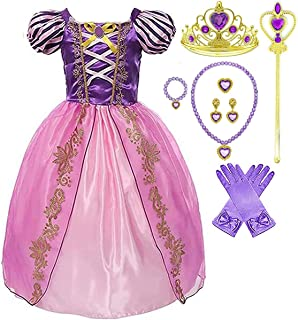Girls Rapunzel Deluxe Princess Party Dress Costume