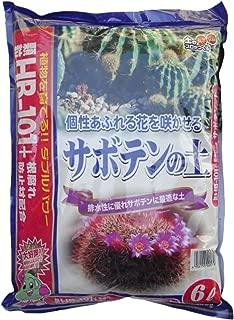 粂谷商店(Kumeyashoten) 培養土 HB-101 観葉植物の土 13L