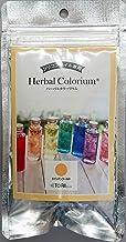 【シリコンオイル専用】ハーバリウム着色剤 ハーバルカラーリウム シャンパンゴールド