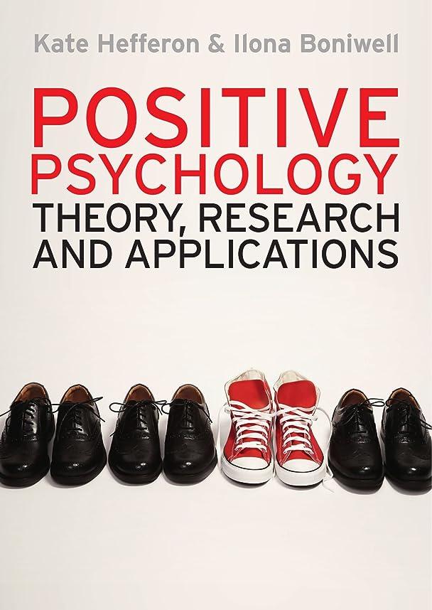 イデオロギー労働者マットレスPositive Psychology