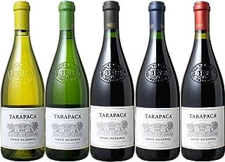 ワインセット タラパカ グラン・レゼルバ5本セット