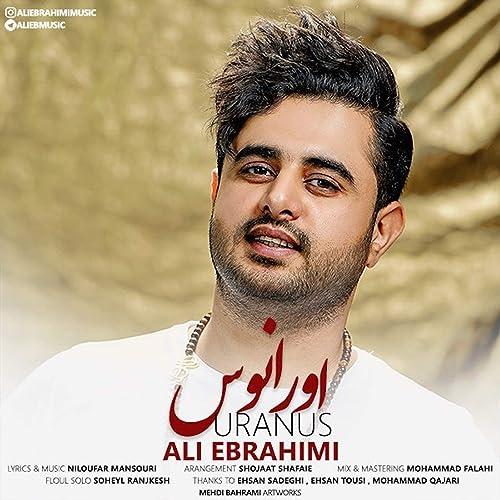 Amazon.com: Uranus: Ali Ebrahimi: MP3 Downloads