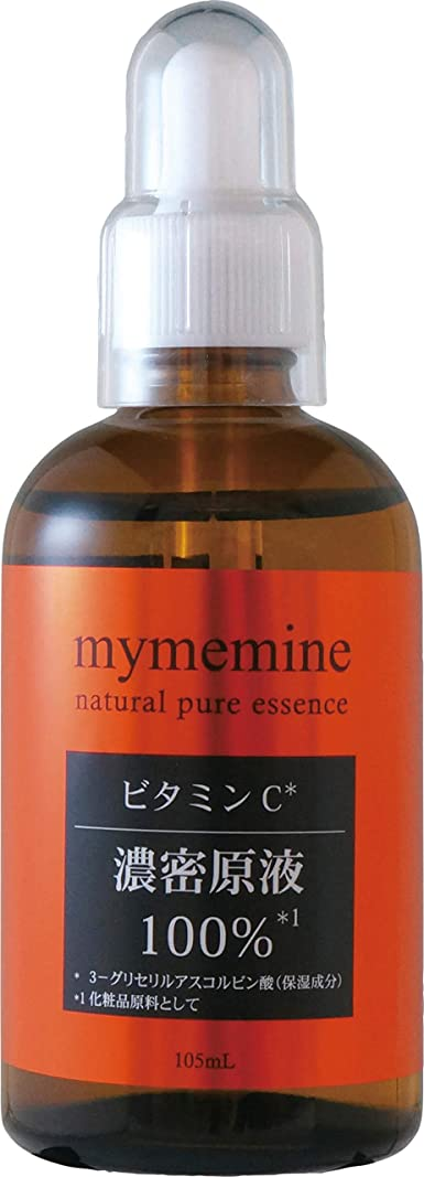 石膏カウンタみぞれ【大容量】 ビタミンC 濃密 原液 美容液 化粧水100%