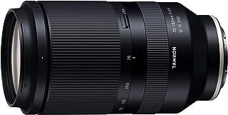 Tamron 70-180mm F/2.8 Di III VXD A056SF - Teleobjetivo Zoom de Gran Apertura para cámaras Sony E de Marco Completo sin Espejo