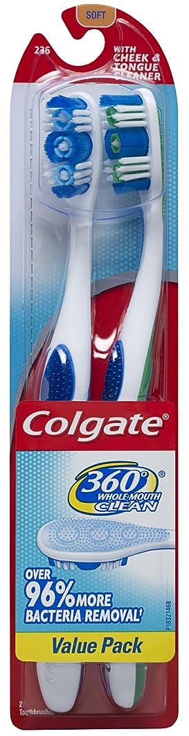 乱気流合図アレルギーColgate 360度アダルト完全な頭部、ソフト、ツインパック歯ブラシ、(2の2パック)