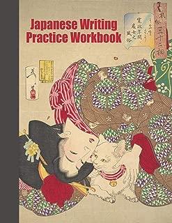 Japanese Writing Practice Workbook: Genkouyoushi Paper For Writing Japanese Kanji, Kana, Hiragana And Katakana Letters - Geisha Teasing The Cat
