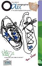 Oau(オゥ)マガジン5号: ハートにつながって生きるライフスタイルマガジン Oauマガジン