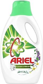 Ariel Automatic Power Gel Laundry Detergent, Clean & Fresh Scent, 2L