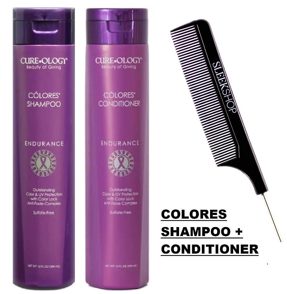 発明センチメートルパラメータCureology Beauty 色esシャンプー&アンチフェード髪の式の色の保護、色のロック、(なめらかな櫛で)コンディショナー耐久デュオセット 10オンス/ 300ミリリットル - デュオ キット