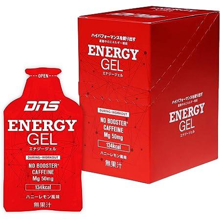 DNS エナジージェル ハニーレモン 風味 1箱12個入(41gx12) 運動前 運動中 エネルギー補給 アルギニン シトルリン