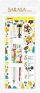 ゼブラ 多色ボールペン サラサクリップ サラサセレクト ディズニー プレゼントセット チップ&デール SE-S5A20-CD