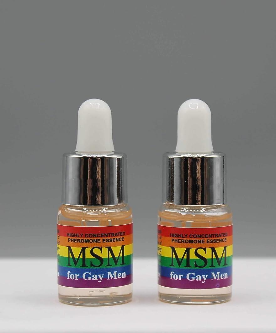 不適当酸度構成ゲロ男性用PheroCode MSM 5ml + 5ml最高のセックスフェロモン非常に強い誘惑彼Bi