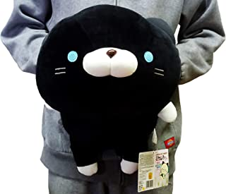Best mochi cat plush Reviews