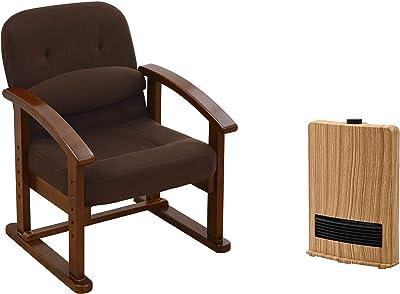 山善 組立て要らず 立ち上がり楽々高座椅子 防幕付 腰あて付 モカブラウン KMZC-55(MBR)BB + [山善] セラミックファンヒーター (セラミックヒーター) 暖房器具 1200W / 600W 2段階切替 DF-J121(NM) [メーカー保証1年]