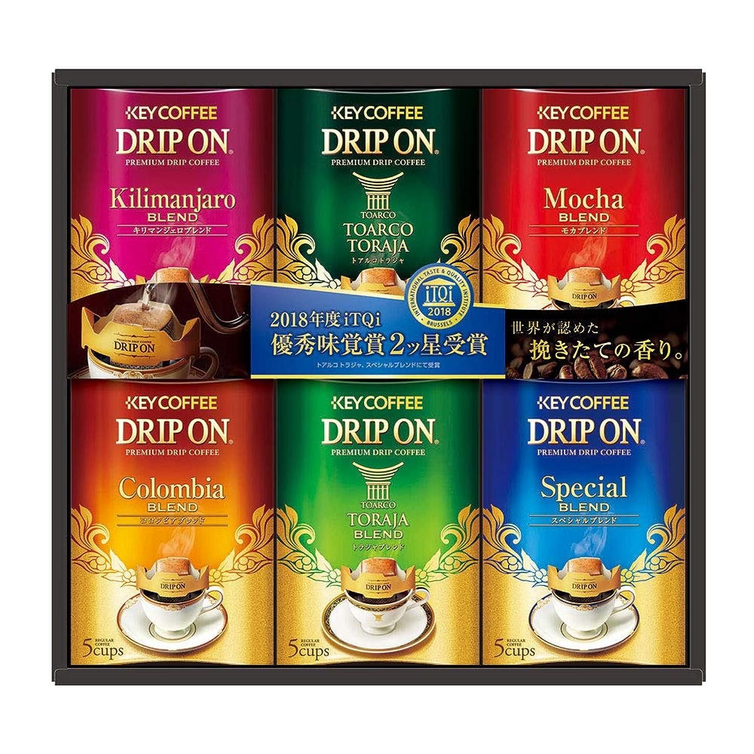 ドリップオン?レギュラーコーヒーギフト KDV-30N