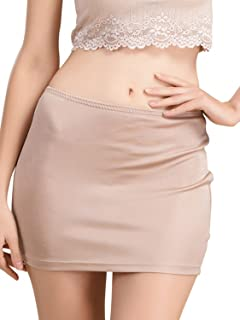 9acbb7d8ea MisShow Women Underskirt Invisibly Comfortably Smooth Slip Short Panty Half  Slip