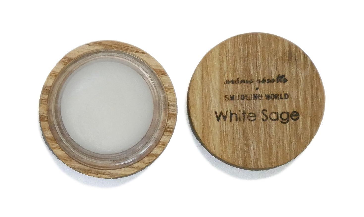 囚人カタログ補体アロマレコルト ソリッドパフューム ホワイトセージ 【White Sage】オーガニック エッセンシャルオイル organic essential oil solid parfum arome recolte