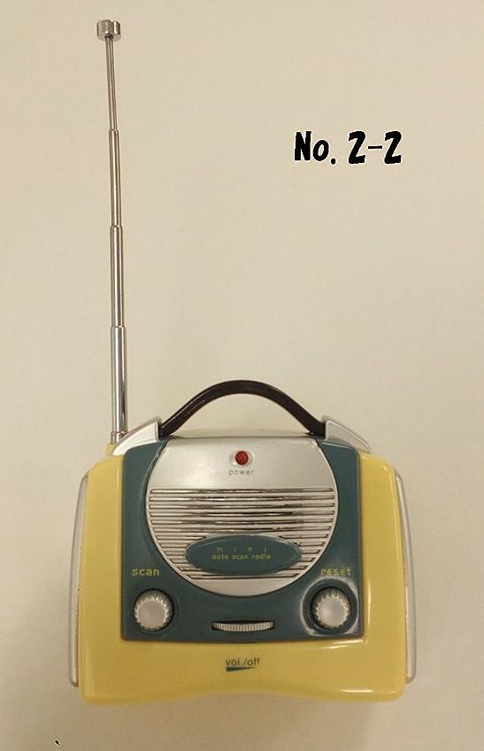 熟達ジャグリングどこにもFMレトロラジオ(ヨーロッパ仕様) (No.2, 2) [並行輸入品]