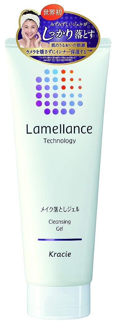 機械的にブルゴーニュリボンラメランス クレンジングジェル160g(透明感のあるホワイトフローラルの香り) 肌の角質層のラメラを壊さずに皮脂やメイクをしっかり落とす