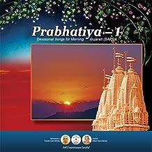 swaminarayan prabhatiya mp3