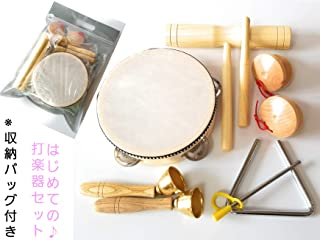 打楽器 木のおもちゃ パーカッション セット 子供 楽器 タンバリン ウッドブロック トライアングル カスタネット 初めての音楽セット 無着色 ナチュラル 5種7点セット