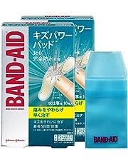 【Amazon.co.jp 限定】BAND-AID バンドエイド キズパワーパッド 水仕事用 10枚入「BAND-AID キズパワーパッド」管理医療機器×2+ケース付き
