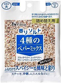 ハウス 香りソルト4種のペパーミックス袋入 41g×5個