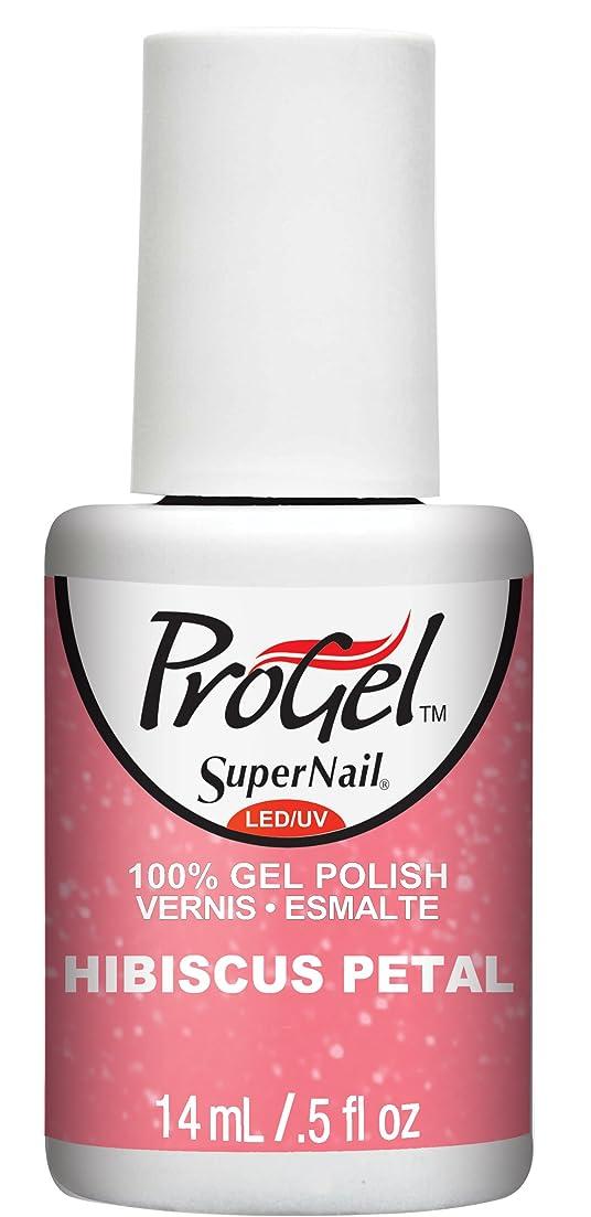 ロイヤリティそんなにファンシーSuperNail ProGel Gel Polish - Hibiscus Petal - 0.5oz / 14ml