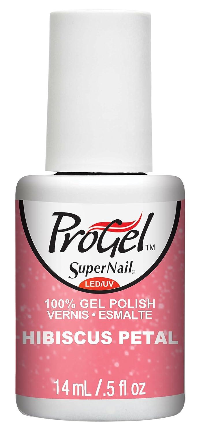 メリー滝誓約SuperNail ProGel Gel Polish - Hibiscus Petal - 0.5oz / 14ml