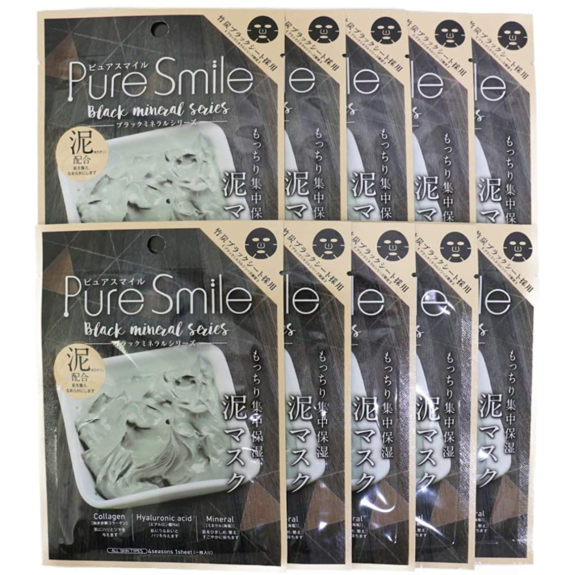 丈夫付録スピーカーPure Smile ピュアスマイル ブラックミネラルエッセンスマスク BM02 泥 10枚セット
