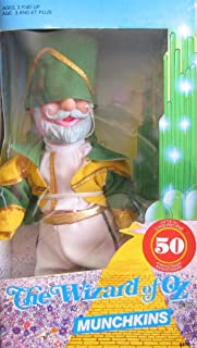 The Wizard of Oz Munchkins Soldier Doll - 50th Anniversary (1988 Multi Toys)