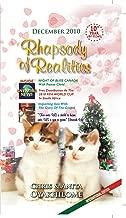 Rhapsody Of Realities December 2010 Edition